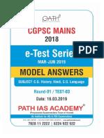 2019.03.16_CGPSC_MAINS_ MODEL ANS._LAN (HINDI+CG.)+CG HISTORY - (E)