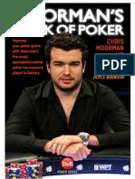 !Мурман о покере.pdf