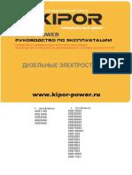 BigDiesel.pdf