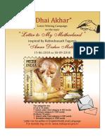 Dhai Akhar National Complete