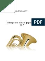 blazhevich_tuba_concerto.pdf