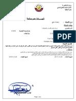 Foam.pdf