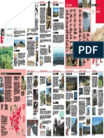 miniguia-comarca-de-la-siberia.pdf
