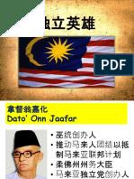 RPH Sem 2 Minggu 1 独立英雄
