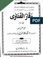 وقار الفتاوی جلد 3.pdf