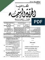 1723201433238AM.pdf