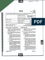 GNTST_PNST_2013.pdf
