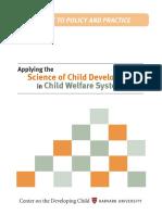 HCDC_ChildWelfareSystems_rev2017