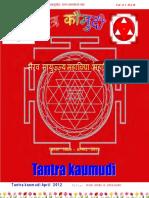 Tantra Kaumudi April 2012