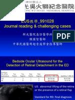 991028 EUS Challenging Cases