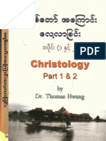 ChristoLogy Part I and Part II