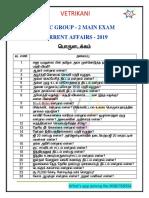 55 PDF VETRIKANI.pdf