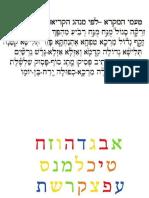 Aprenda o Alfabeto Hebraico