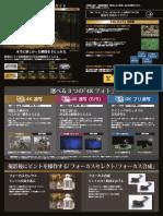 dc_fz85_guide_2.pdf