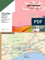 Kochi City Travel Guidebook.pdf