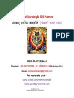 Lord Narsingh 108 Names  (भगवान नरसिंघ नामावली)