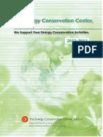 eccj_2012-2013.pdf