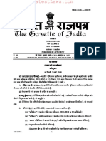 Land Ports Authority of India(Conditions of Service of Officers and Other Employees) Regulations,2016