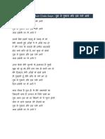 Tumne Pukara Aur Hum Chale Aaye