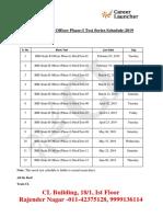 RBI Phase 1 Test Series