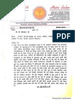 ब्रह्मचारी आत्मबोधानंद जी का श्री श्री रविशंकर जी को खुला पत्र