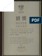 13 | Taipei International Design Award. Silver Award | Energy Carousel | Taiwan