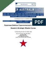 Ракетные Войска Стратегического Назначения_ Russia's Strategic Missile Forces.pdf