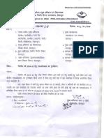 Basic Rate Uttarakhand