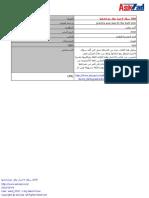 Export to PDF (6).pdf