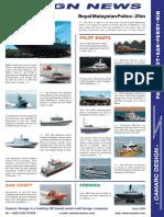 Design News 2009