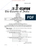 National Highways Authority of India (Recruitment, Seniority and Promotion) Amendment Regulations, 2016