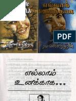 EllamUnakkagha_RC.pdf