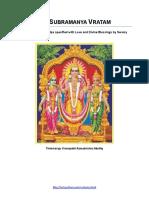 Sri Subramanya Vratam English