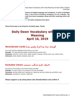 Daily Dawn Vocabulary With Urdu Meaning 16 April 2019 _ English Grammar