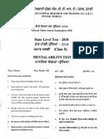 QP_Punjab_NTSE_Stg1_2018-19_MAT.pdf