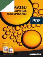 Resumen pds komatsu ruso.pdf