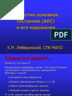 5.ppt