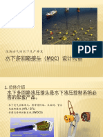 presentation_MQC Design Review.pdf