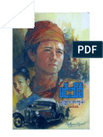 Min Thein Kha - Ponna Bakoon 2