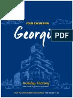 Georgia Brochure
