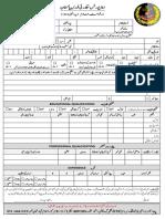 ASF Registration Form Final