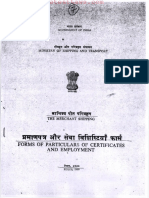 Merchant Shipping (Form of Particulars of Cerlificates and Employment) Rules, 1980
