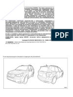 Forster.pdf