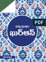 Telugu Qur'An