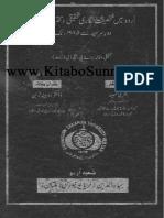 Urdu Main Sakhsiat Nigari-Thesis