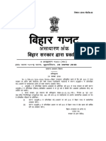 Bihar Government Employee Holiday List 2019