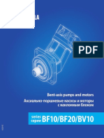 Piston Engines Fixed Displacement Bent.specification HIDROSILA PVF