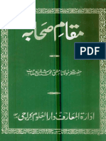 A BOOK ON THE GLORY RD OF SAHABAH BY MUFTI SHAFI RH