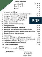 Tattva Mukta Kalapa 3 Skt Teeka.pdf