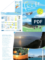 3834.pdf